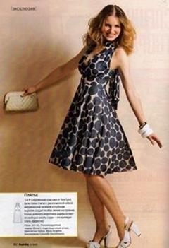 Платье с пайетками своими руками