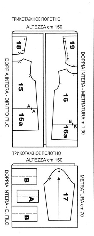 показано на второй схеме.